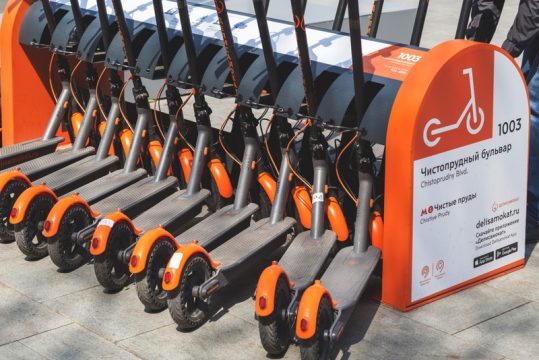 You can now earn from electric kick scooters